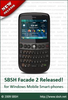 sbsh_facade_2_wmstandard_capture