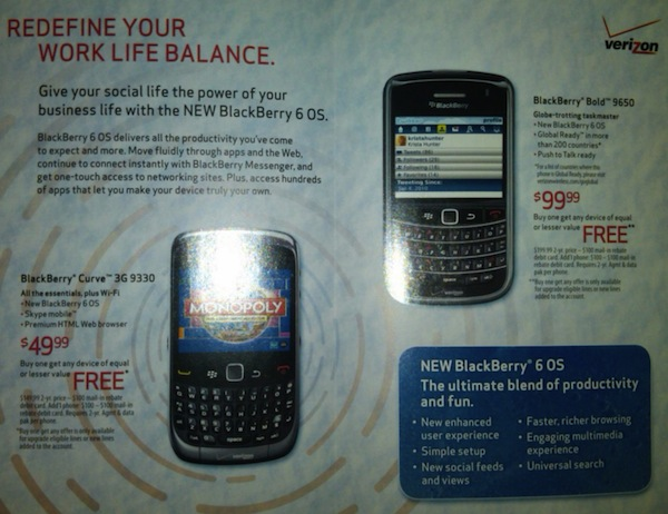 Verizon Flyer