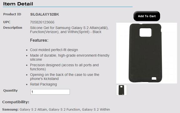 galaxy-s-2-case