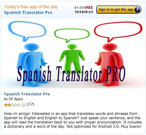 PPCGeeks com – Free Amazon App of the day – Spanish Translator Pro