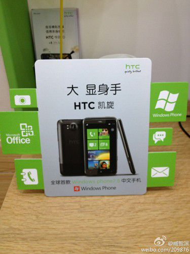 China to finally get its first WP7 Device!